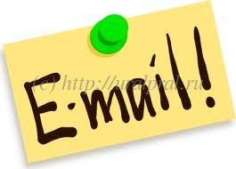 контроль электронной почты сотрудников