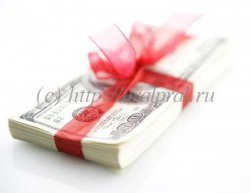 уменьшение размера премии