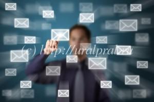 контроль электронной почты