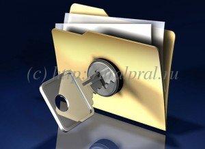 Классификация информационных систем персональных данных