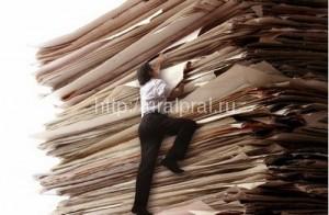 копии документов в суд