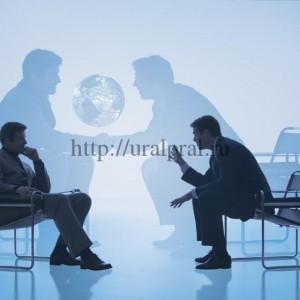 переговоры с контрагентом