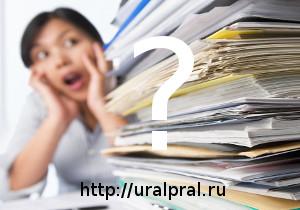programma-dlla-yurista