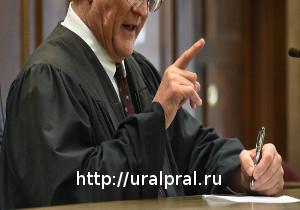 неподобающее поведение судьи.